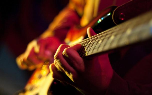 Besplatni časovi gitare u Artistikumu