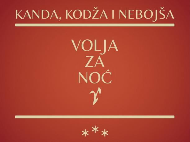 Kanda Kodža i Nebojša objavili novi album i najavili koncerte