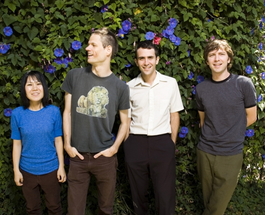 "Deerhoof objavili video za pesmu ""Black Pitch"""
