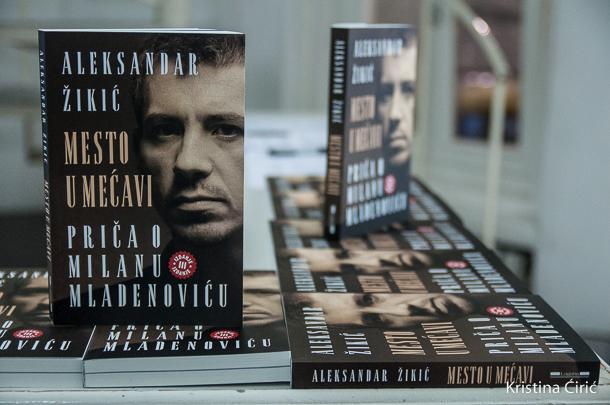 """Predstavljena knjiga o Milanu Mladenoviću - """"Mesto u mećavi"""""""