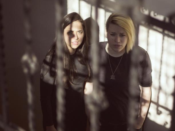 Zagrebački duo Tús Nua objavio debi EP