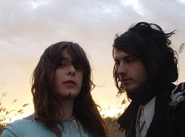 Beach House objavili novi video
