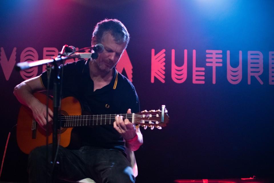 Matt Elliott u Zagrebu: Tvornica kao mjesto susreta