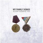 Vladan Vučković Paja – My Family Songs (2017)