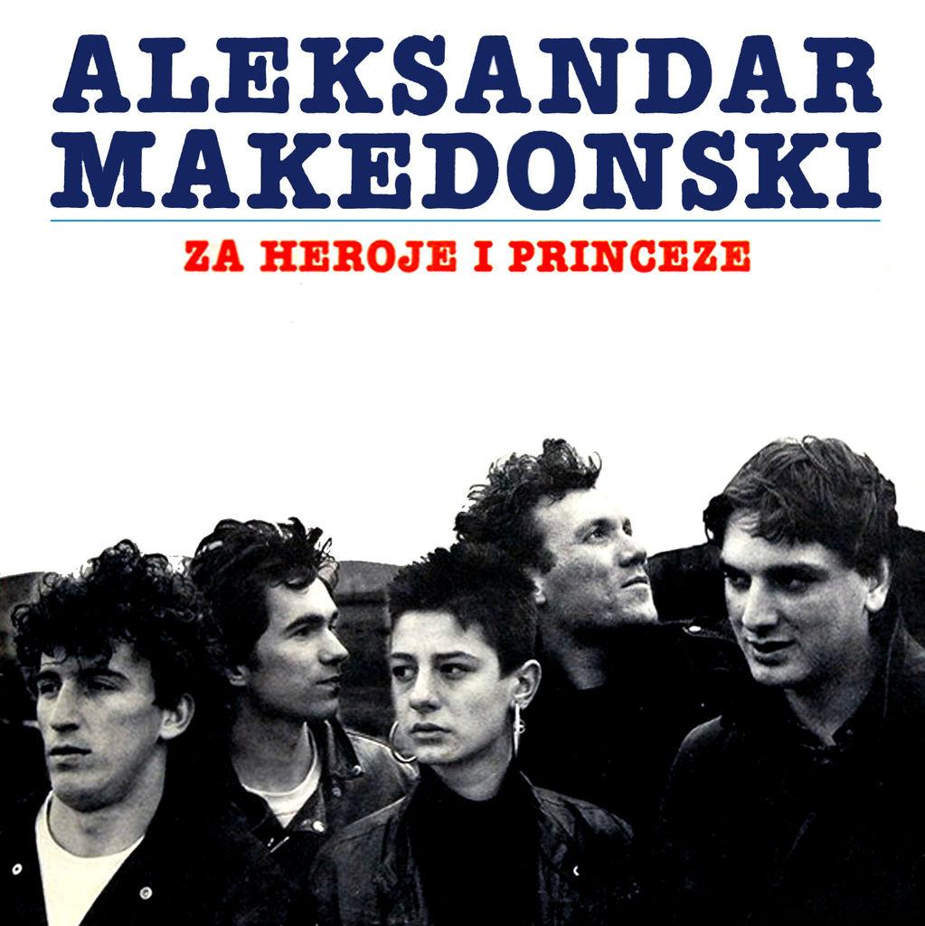 Aleksandar_Makedonski