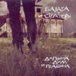 Bajaga i Instruktori – Daljina, dim i prašina (2012)
