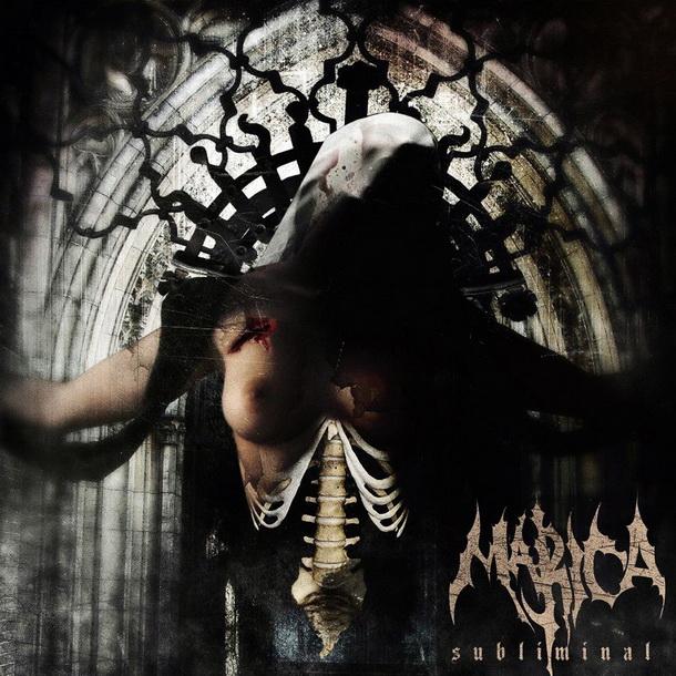 Premijera prve pesme niškog metal benda Marica
