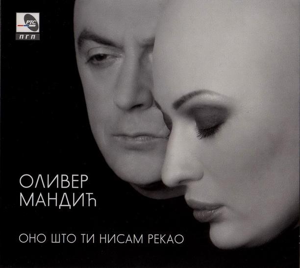 Oliver Mandić -  Ono što ti nisam rekao