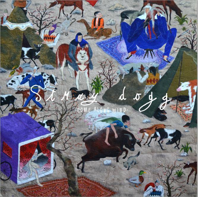 Preslušajte novi album benda Stray Dogg