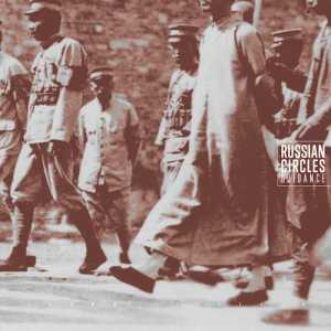 Guidance (Russian Circles)
