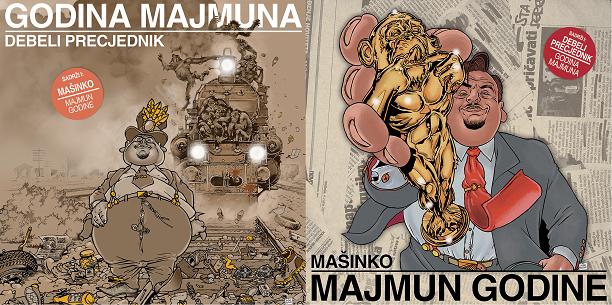 debeli-precjednik-masinko-split-album