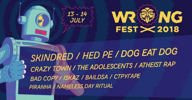 Wrong Fest ponovo u Sofiji