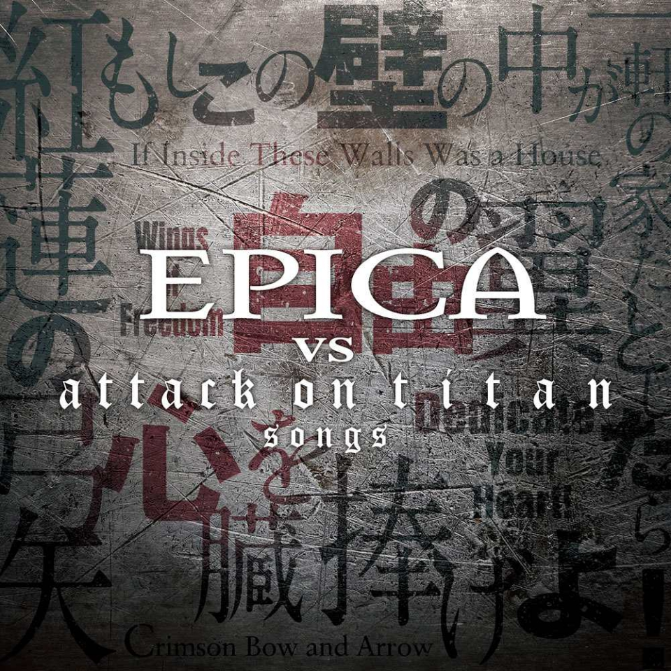 Epica -  Epica vs Attack on Titan