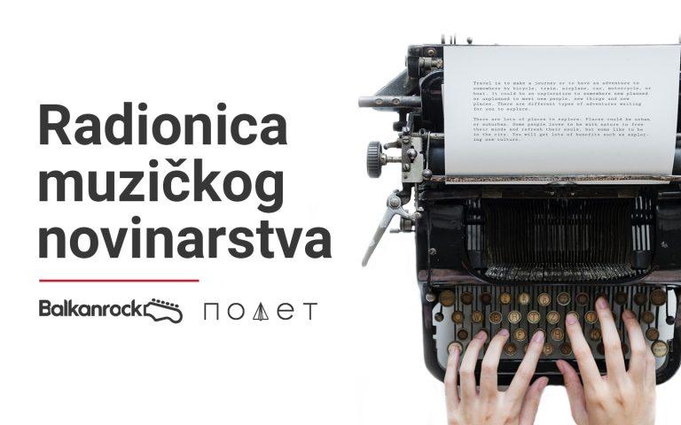 Balkanrock drži čas! – Radionica muzičkog novinarstva