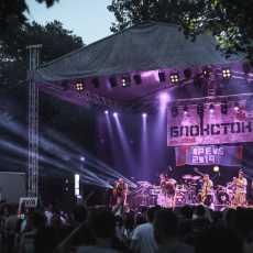 Lost Propelleros Novi Sad Blokstok