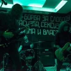Obsidian Sea Akab Okretnica Beograd