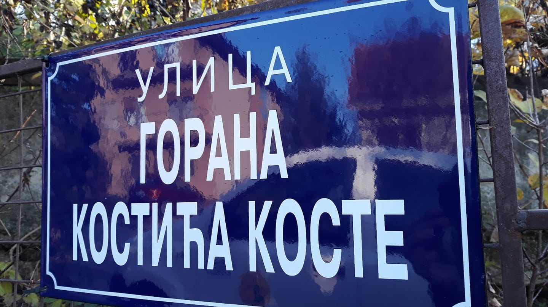 Ulica Gorana Kostića Koste Novembar