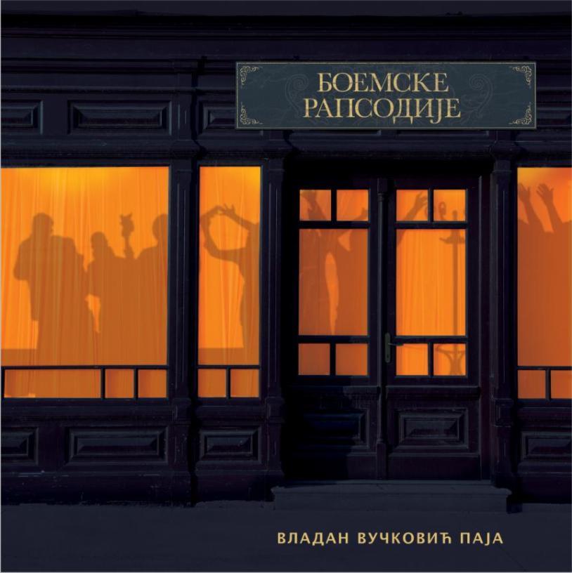 Vladan Vučković Paja -  Boemske rapsodije