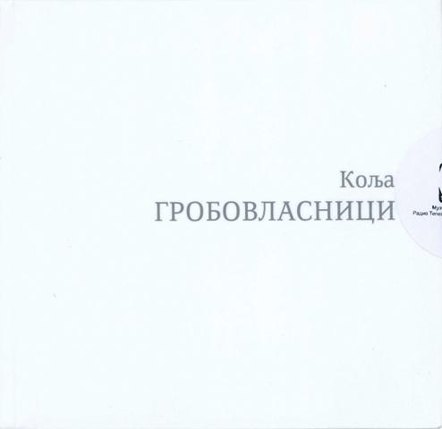 Nikola Pejaković Kolja -  Grobovlasnici
